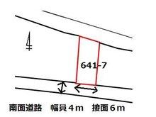 成合町(円座駅) 200万円