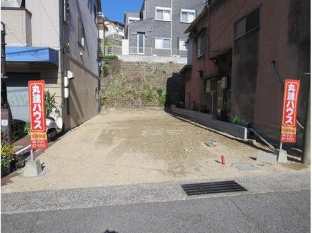 戸坂新町1 1780万円