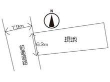 戸坂新町1 1780万円 土地価格1780万円、土地面積100.3㎡