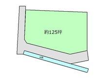 久米(服部駅) 1250万円 土地価格1250万円、土地面積413.23㎡