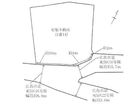 光が丘(広島駅) 4950万円 土地価格4950万円、土地面積231㎡
