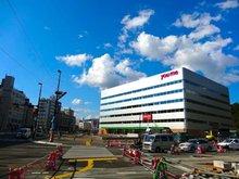 光が丘(広島駅) 4950万円 ゆめマート二葉の里まで914m