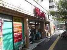 光が丘(広島駅) 4950万円 ウォンツ光町店まで752m