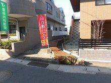 坂西1(坂駅) 1160万円