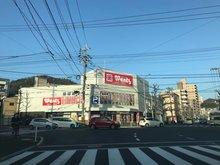 牛田本町5(牛田駅) 8200万円 ウォンツ牛田旭店まで401m