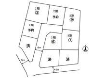 溝口(総社駅) 967万円~1365万円 全9区画、内Ⅱ期4区画残り2区画です
