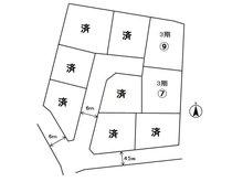 溝口(総社駅) 1145万円~1174万円 全9区画、Ⅲ期2区画です