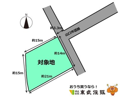 錦町 500万円 土地価格500万円、土地面積290.67㎡土地はゆったり約87坪。建築条件はございませんので、お好きな建築会社様での建築が可能です