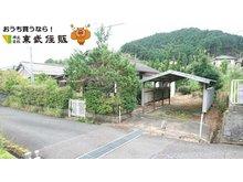 錦町 500万円 建物解体もご相談賜ります。
