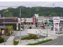 坂西1(坂駅) 2350万円 パルティ・フジ坂まで740m