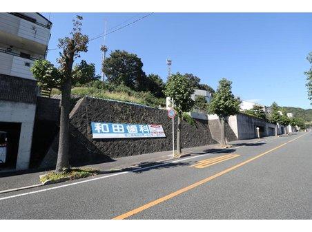 久松台3 2150万円