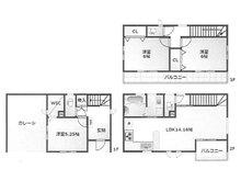 大町東1(古市橋駅) 3300万円 3300万円、3LDK、土地面積65.46㎡、建物面積83.83㎡