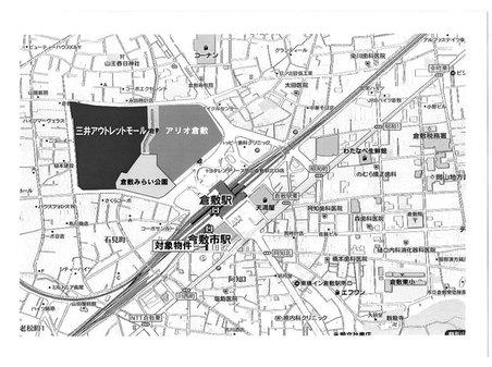 【事業用物件】阿知1(倉敷市駅) 2億6000万円 位置図