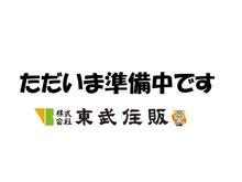 須波2(須波駅) 190万円 土地価格190万円、土地面積126㎡
