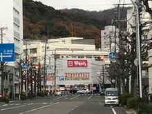牛田本町3(白島駅) 4000万円 ウォンツ牛田旭店まで261m