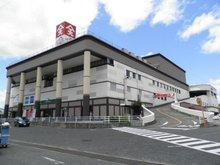 溝口(総社駅) 1279万円 リブ21まで1632m