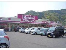 友田 980万円 マックスバリュ佐伯店まで3474m