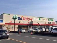 瀬戸町大字山北 780万円 業務スーパーエブリイ瀬戸店まで193m