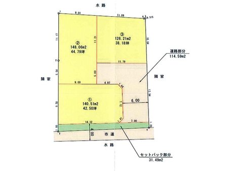 玉島阿賀崎(新倉敷駅) 712万8000円~812万円