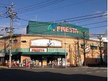 牛田新町1(牛田駅) 5980万円 フレスタ牛田本町店まで1166m