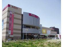 楠那町 2850万円 イオン宇品ショッピングセンターまで2602m