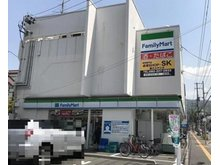 城ケ丘(矢賀駅) 3180万円 ファミリーマート安芸鶴江店まで503m