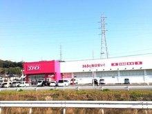 城ケ丘(矢賀駅) 3180万円 ディスカウントドラッグコスモス温品店まで966m
