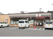 中山町/売家 セブンイレブン鹿児島中山上西店まで248m