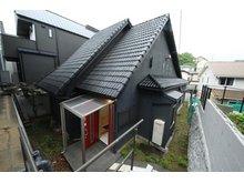平和1(西鉄平尾駅) 4950万円 瓦屋根の立派な外観!! 外壁塗装もしているので綺麗ピカピカです☆