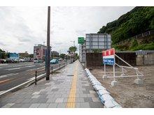 新照院町 1880万円
