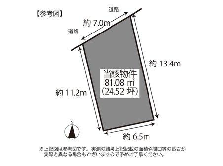 原良7 600万円 土地価格600万円、土地面積81.08㎡