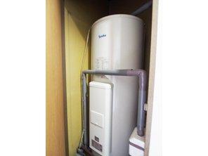 ソリーナマンション中間 発電・温水設備