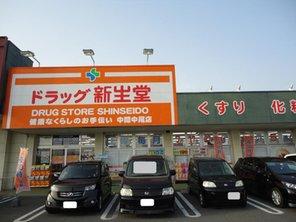 【フルローンOK!】ソリーナマンション中間【月々2.2万円台から】 周辺環境
