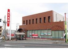 吉野町 1480万円 鹿児島銀行吉野支店まで300m