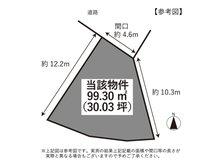 宇宿9 570万円 土地価格570万円、土地面積99.3㎡